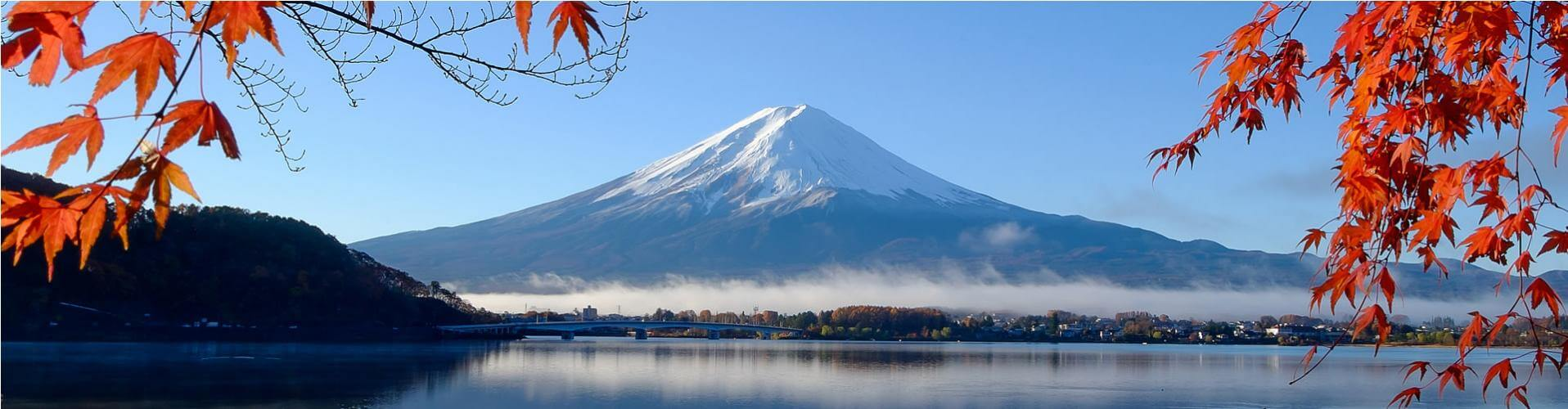 Mt Fuji | Combine Tokyo & Tahiti with Travel Nation