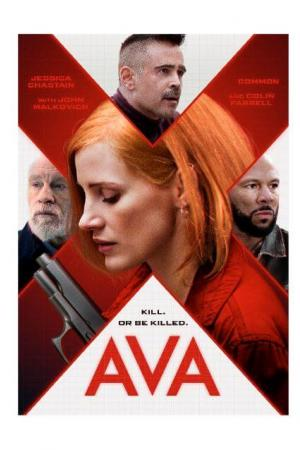 ava inflight movie