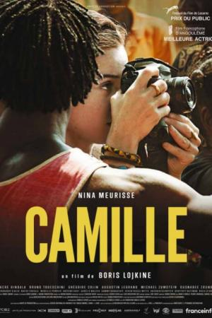 camille inflight movie