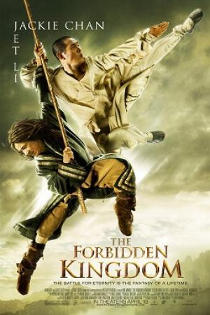 forbidden_kingdom