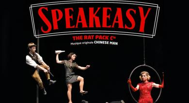 Spectacle Club Tiare Speak Easy