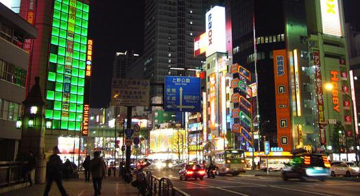 Photo of Tokyo downtown by night